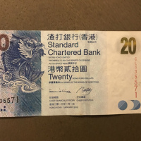 BILLET Hong Kong 20 Dollars Date 2013