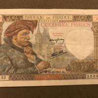 50 FRANCS JACQUES COEUR